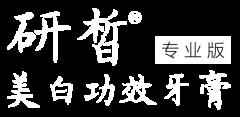 yanxi-pro-w